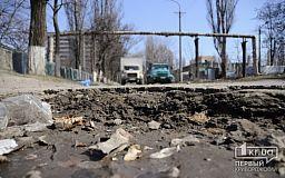 Как действовать криворожанам при ДТП, связанном с некачественным покрытием дорог. Советы юристов