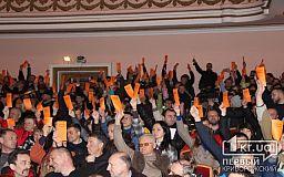 В Кривом Роге много людей, которым надоело бояться. Горожане проголосовали за отзывы мандатов 11 депутатов