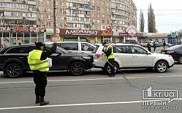 В Кривом Роге столкнулись Subaru и Audi