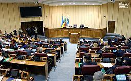 Вопрос об увольнении Удода депутаты Кривого Рога рассмотрят на очередной сессии
