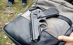 Мужчина угрожал криворожанину пистолетом