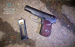 Троє криворіжців вранці влаштували стрільбу у Покровському районі