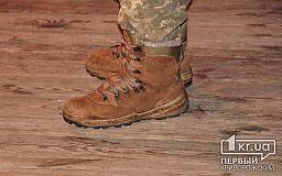 В Кривом Роге несколько десятков мужчин провели на срочную службу в армию