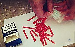 В пачке из-под сигарет криворожанин хранил метамфетамин