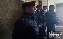 Вход заблокирован. Криворожан не пускают на заседание исполкома горсовета (Обновлено)