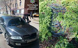 Криворожанин пытался украсть кабели и скрыться с места преступления на авто