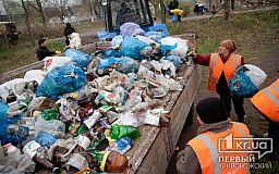 Будут ли перерабатывать мусор в Кривом Роге депутаты решат на следующей неделе