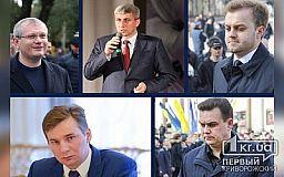 Кто из криворожских нардепов наиболее дисциплинированно голосовал в марте