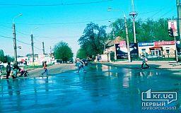 На центральном проспекте Кривого Рога текут «ручьи»