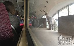 В Кривом Роге сцепка вагонов «метро» послужила массовым опозданиям горожан на работу