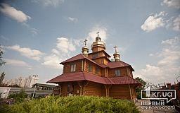 «Є люди, які введені в оману московською церквою», - криворізький капелан