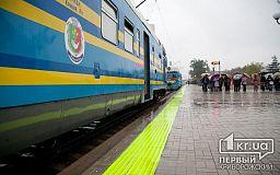 Придніпровська залізниця призначила додатковий поїзд Дніпро-Кривий Ріг-Одеса