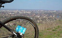 Велосипедный апрель. Криворожане присоединились к акции