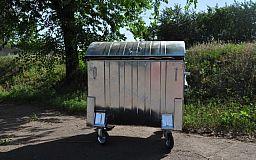В Кривом Роге установят 600 новых мусорных баков