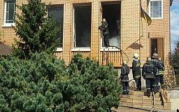 Пожар в комнате частного домовладения в Кривом Роге спасатели тушили полчаса