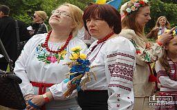 Криворіжців закликають приєднатися до свята Дня вишиванки