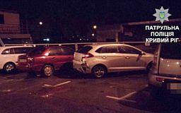 Выпивший водитель в Кривом Роге протаранил 4 машины и скрылся с ДТП