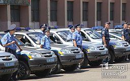 На поминальные выходные криворожан будут охранять пешие и автомобильные патрули полицейских