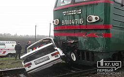Под Кривым Рогом автомобиль врезался в поезд. Погибла пассажирка авто