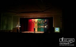 У Криворізькому педагогічному підвели підсумки конкурсу Студентська весна 2017