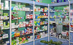 Адреси аптек, в яких криворіжці можуть отримати безкоштовні ліки