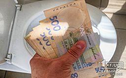 В Кривом Роге чиновники намеревались потратить миллион на антивандальный туалет