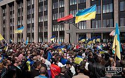 «Кривий Ріг - це Україна!» Городяни згадують події 19 квітня 2014 року