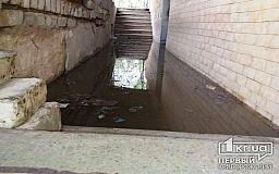 В Інгулецькому районі Кривого Рогу не помічають проблем з каналізацією