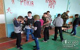 Криворожских школьников учили оказывать неотложную медицинскую помощь и быть внимательными с оружием