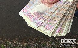 Дивиденды акционерам ЦГОКа в 2,3 раза превысят годовой фонд оплаты труда всех горняков