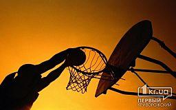 Криворожские баскетболисты поборются за первенство со спортсменами из Ровно
