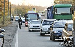 500 автобусов будут подвозить жителей Кривого Рога на кладбища в День памяти умерших