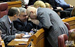 Депутаты определились останется ли на должности матерщинник Евгений Удод