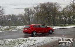 «Все зависит от погоды», - Укравтодор о закрытии трассы Днепр-Кривой Рог
