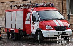 Пожарные спасли из горящей квартиры криворожанина