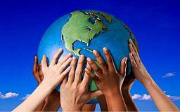 Сегодня Украина отмечает Международный день Земли