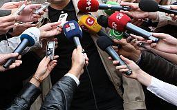23 квітня - день створення Національної спілки журналістів