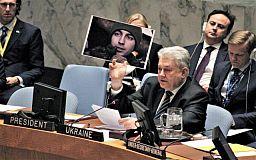 Молодежь Кривого Рога приглашают стать представителем Украины в ООН