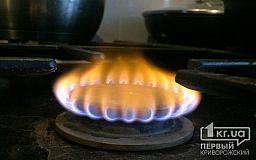 Криворожанам-льготникам будут продавать сжиженный газ со скидкой