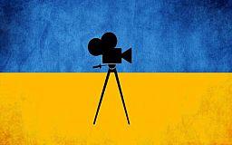Українське кіно українською. Уряд фінансуватиме державний кінематограф