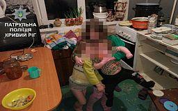 «Дбайлива» криворожанка  покинула трьох малолітніх дітей
