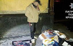 В Кривом Роге задержали квартирного вора, работающего отверткой