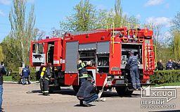 Из горящего помещения в присутствии мэра города спасали жителей Кривого Рога