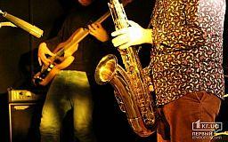 А вы слушаете интеллектуальную музыку? Как отметят День джаза в Кривом Роге