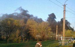 После пожара на складе ГСМ криворожанина госпитализировали с ожогами