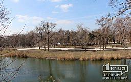 «Если Бог даст, в Кривом Роге завершат реконструкцию парков ко Дню города», - заммэра Кривого Рога