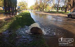 В Кривом Роге «открылся» еще один фонтан - подземный