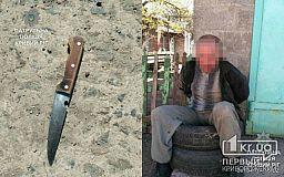 Криворожанин расцарапал лицо родственнице и угрожал полиции