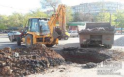 Почему на центральной автомагистрали обрушился асфальт рассказал начальник УБЖП Кривого Рога