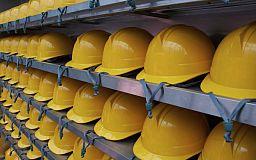 Сьогодні країна відзначає Всесвітній день охорони праці